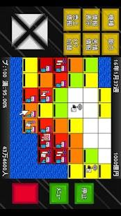 成金モバイル- screenshot thumbnail