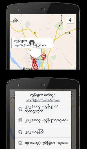Yangon Buses  screenshots 6