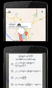 Yangon Buses - screenshot thumbnail