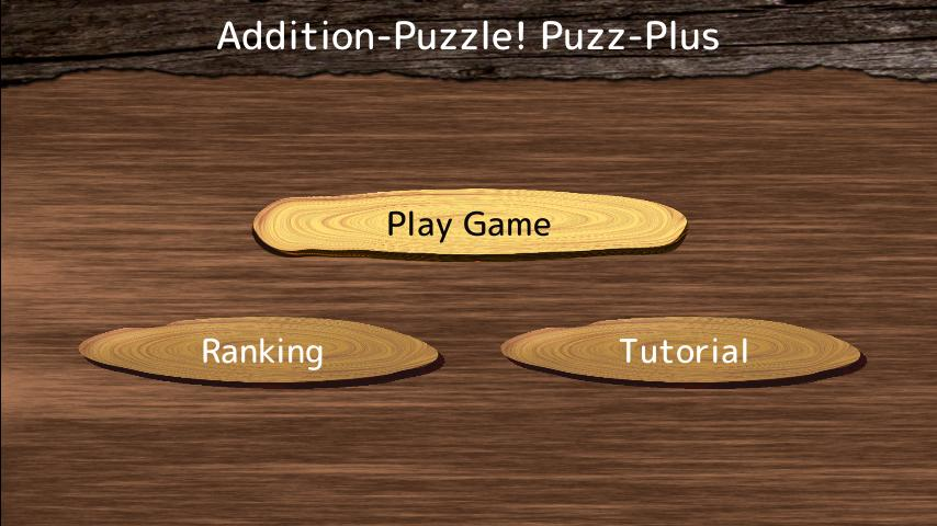 Addition-Puzzle! Puzz-Plus- screenshot