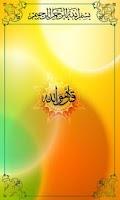 Screenshot of 4 QUL - Islam