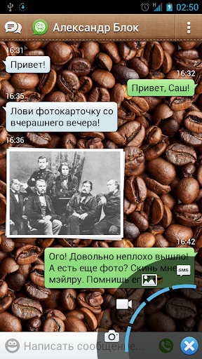 Theme for Agent – Coffee