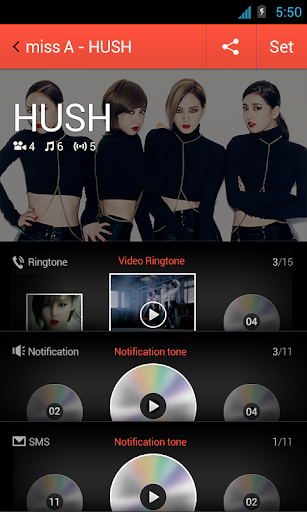 miss A - HUSH for dodol pop