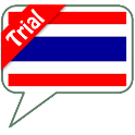 SVOX Thai Kanya Trial logo