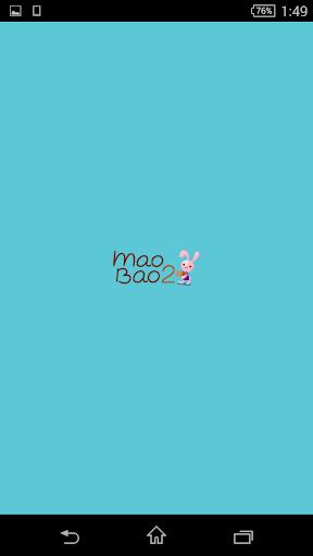 毛寶兔宅配 Maobao2
