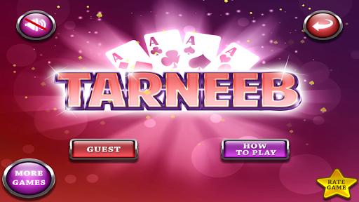 Tarneeb 1.8 screenshots 13
