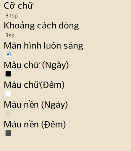 【免費娛樂App】Song Chung Voi Me Chong-APP點子