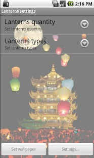 Chinese Lanterns - screenshot thumbnail