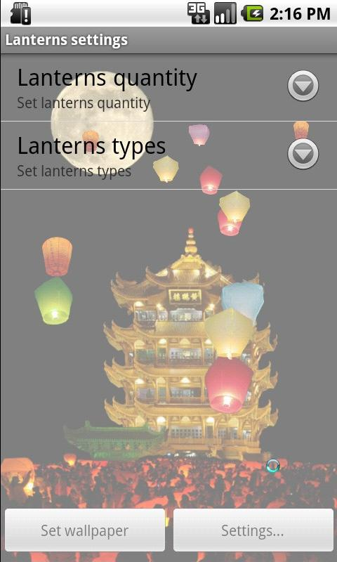 Chinese Lanterns - screenshot