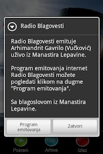 Radio Blagovesti- screenshot thumbnail