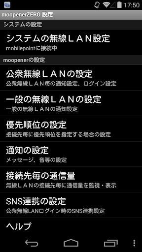 moopenerZERO for android 2.2.8 Windows u7528 2