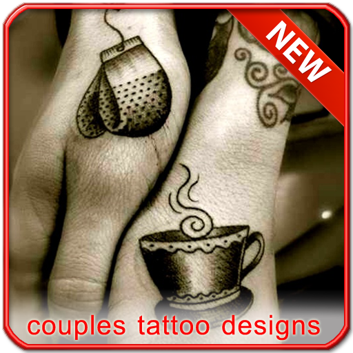情侶紋身圖案