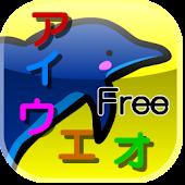 Study Katakana (Free)