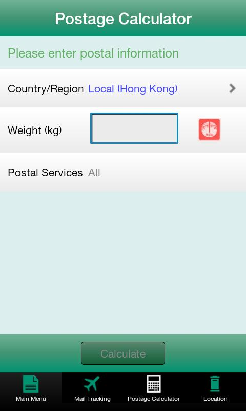 HK Post - screenshot