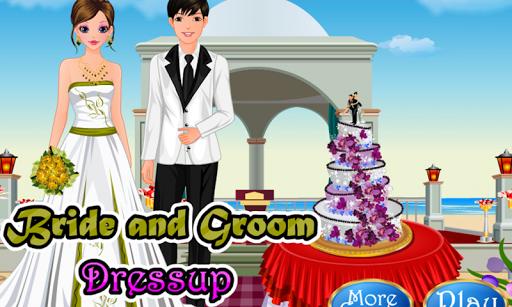 婚禮換裝及裝飾