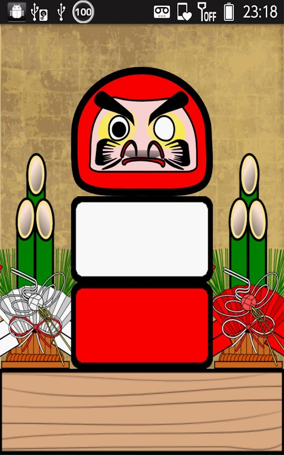 Daruma Rhythm- screenshot
