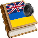 Ukrainian best dict icon