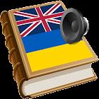 Ukrainian best dict icon
