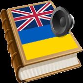 Ukrainian best dict
