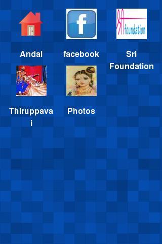 Thiruppavai MP3