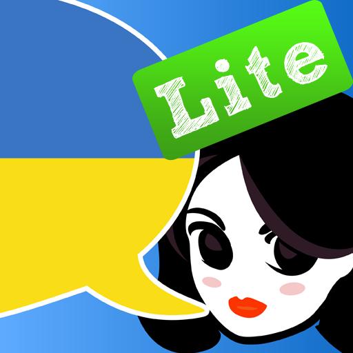 Lingopal Ukrainian Lite