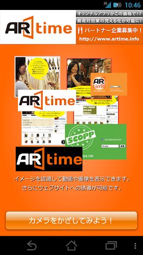 ARtime