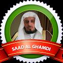 Saad Al Ghamdi Quran mp3