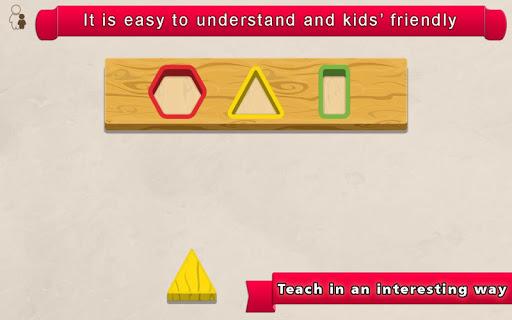 顏色形狀分類遊戲