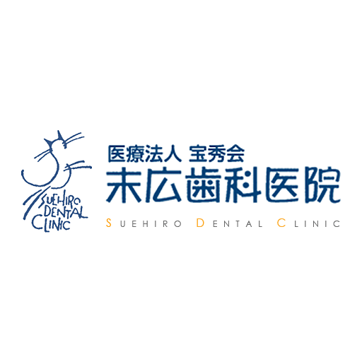 医疗の末広歯科医院 LOGO-記事Game