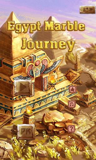 埃及祖瑪之旅