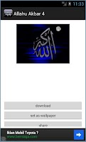 Screenshot of Gambar Islami Terbaru 2014