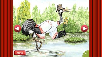 Screenshot of Сказка Журавль и Цапля