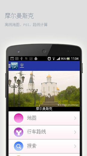 Make Your Own App online with App Builder Online