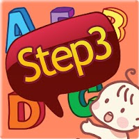 Toddler English Step 3 EzNet 8.4