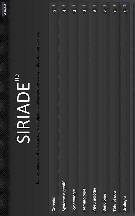 Siriade Séno et Gynécologie- screenshot