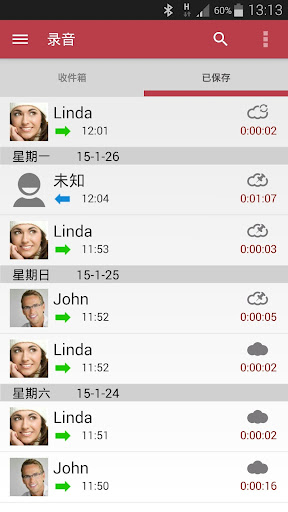 World of Tanks Blitz hack tool cheats Android ios - Facebook