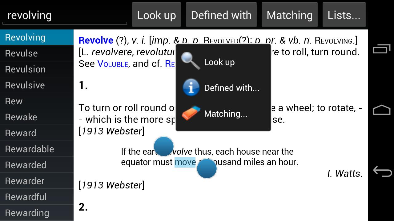 Cross Referenced Dictionary - screenshot