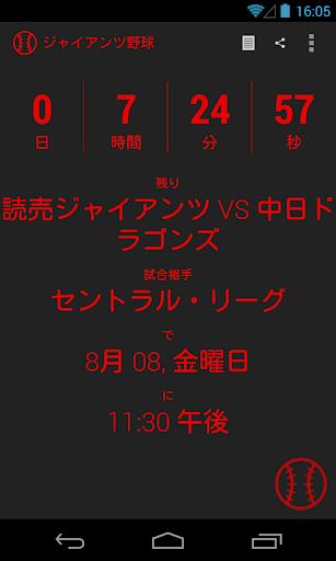 【模拟山羊】| 模拟山羊安卓手机版v1.4.3免费下载_拇指玩安卓游戏