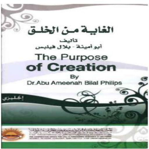 The purpose of creation 書籍 App LOGO-APP試玩