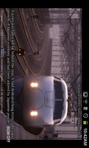 The Shinkansen 1.0 Windows u7528 2