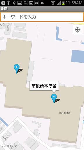 Kanazawa Official App 2.11.001 Windows u7528 1