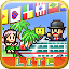World Cruise Story Lite