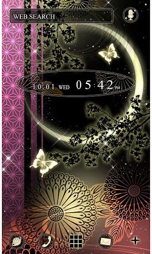 Butterfly Wallpaper Eclipse 1.0 Windows u7528 1