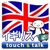 YUBISASHI UK touch&talk