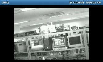 Screenshot of Siemens I-RAS