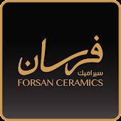 Forsan Catalogues