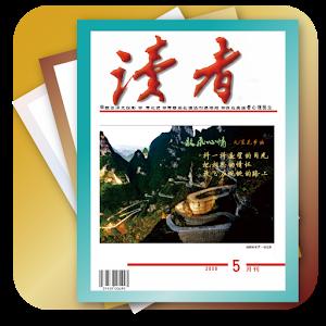 读者2014 個人化 App LOGO-APP試玩