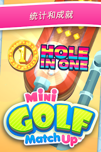 Mini Golf MatchUp™ 街機 App-愛順發玩APP