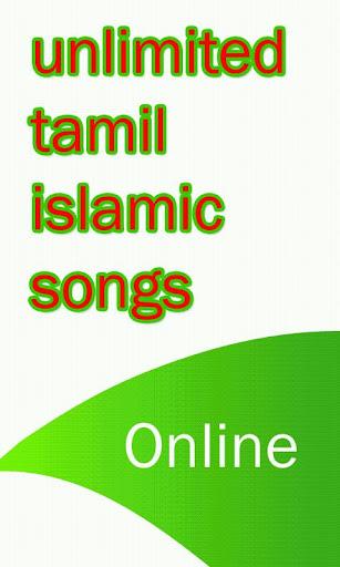 Tamil Islamic Songs Online