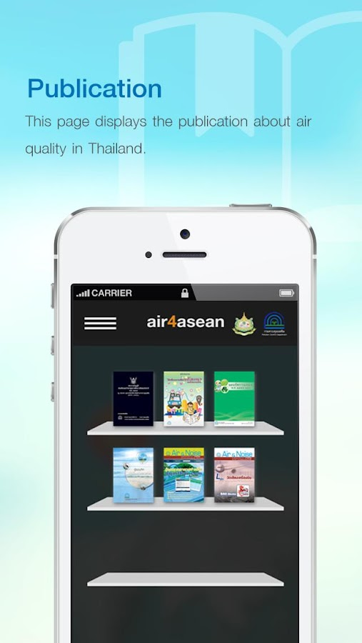 Air4ASEAN for mobile- หน้าจอ
